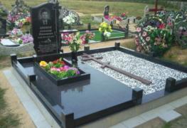 Благоустройство могил и захоронений в Республике Башкортостан