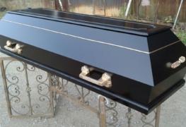 Гроб «Эконом»